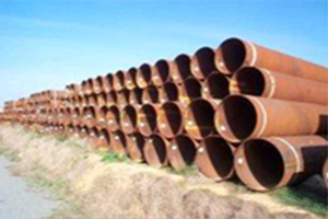 A333 Pipe, A333 Low Temperature Pipe, A333 Grade 4 Pipe, A333 Grade 6 Pipe, A333 Carbon Steel Seamless Pipe